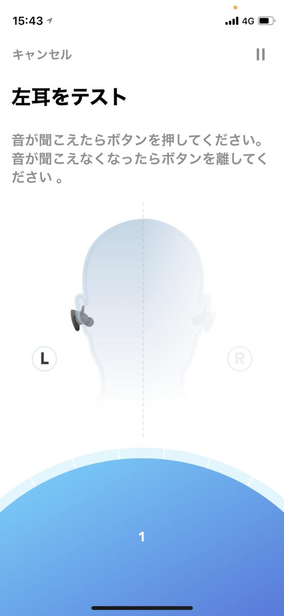 f:id:jwatanabe:20210530154710p:plain