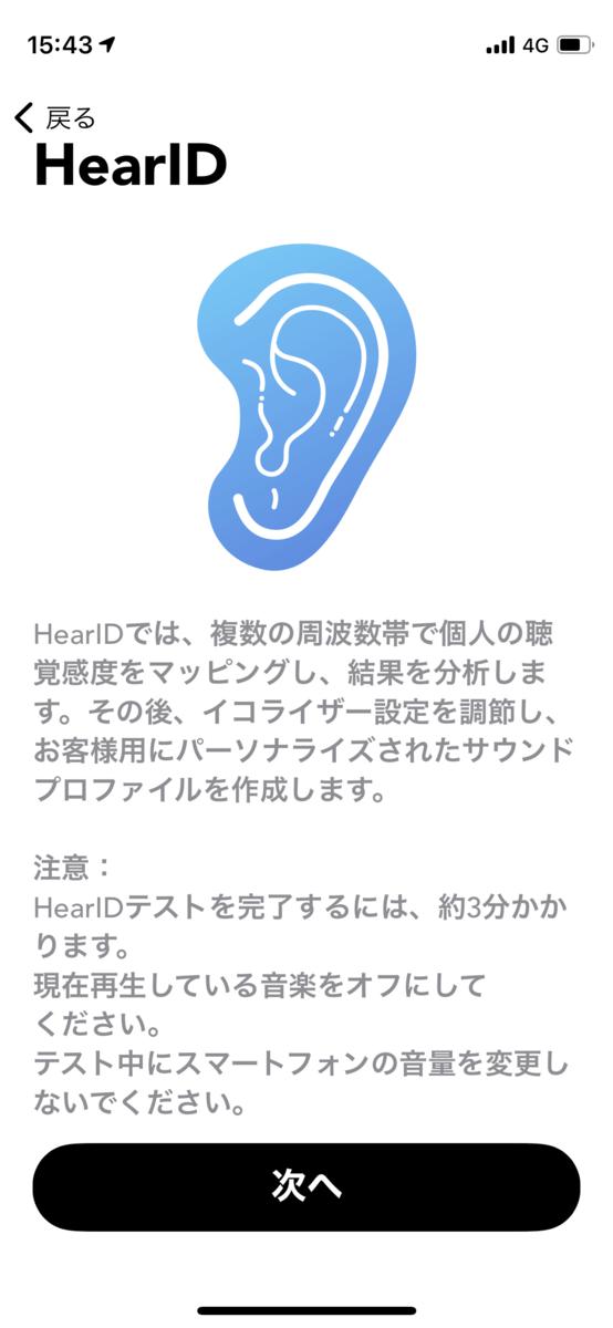 f:id:jwatanabe:20210530154811p:plain