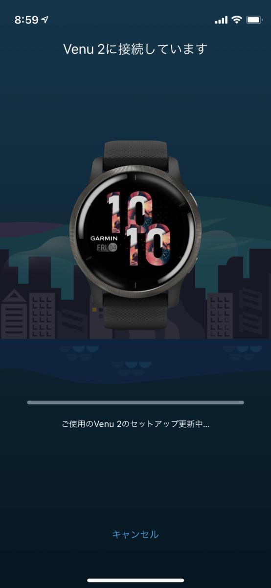 f:id:jwatanabe:20210601092527p:plain