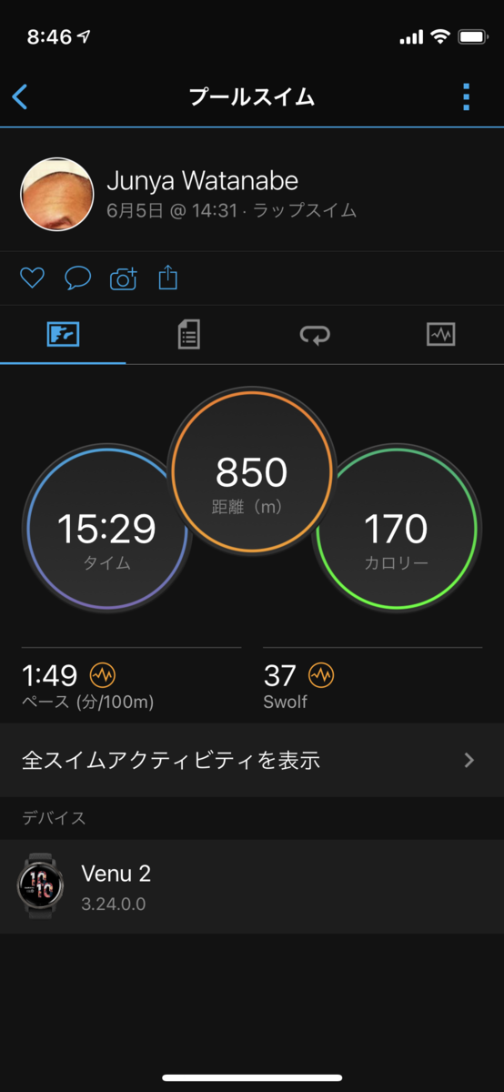 f:id:jwatanabe:20210606084945p:plain