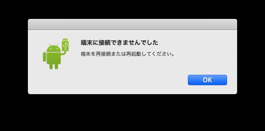 f:id:jwatanabe:20210607131416p:plain