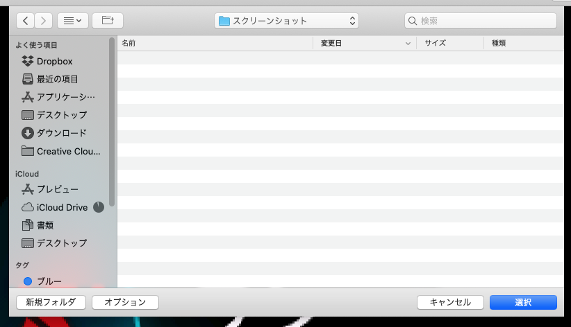 f:id:jwatanabe:20210607132609p:plain
