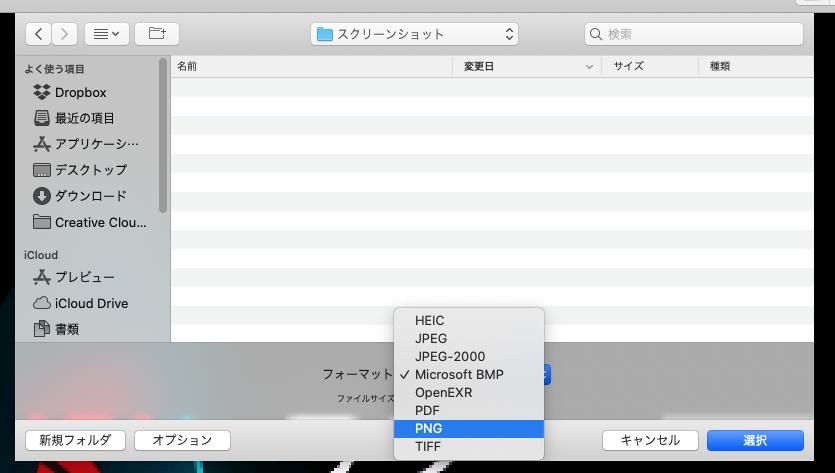 f:id:jwatanabe:20210607132623p:plain