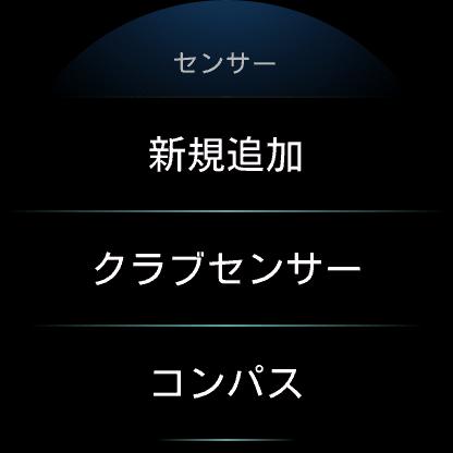 f:id:jwatanabe:20210608074045p:plain