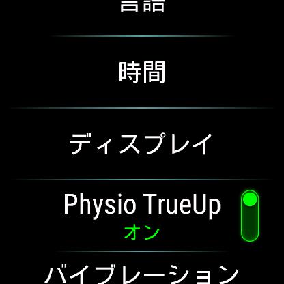 f:id:jwatanabe:20210618093547p:plain