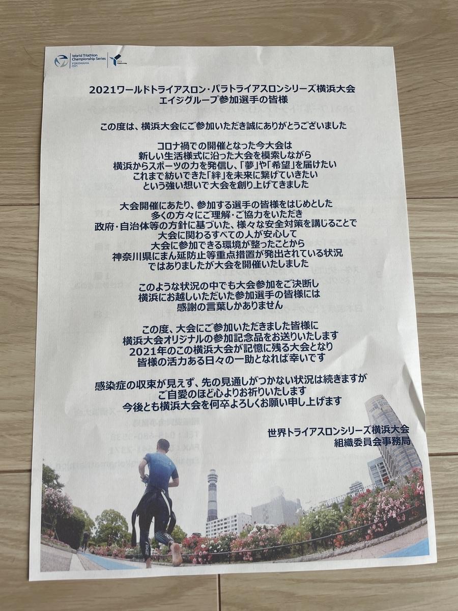 f:id:jwatanabe:20210703103036j:plain
