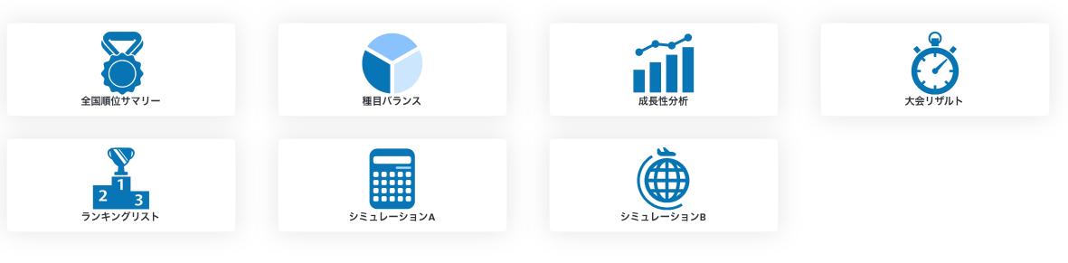 f:id:jwatanabe:20210708073254p:plain
