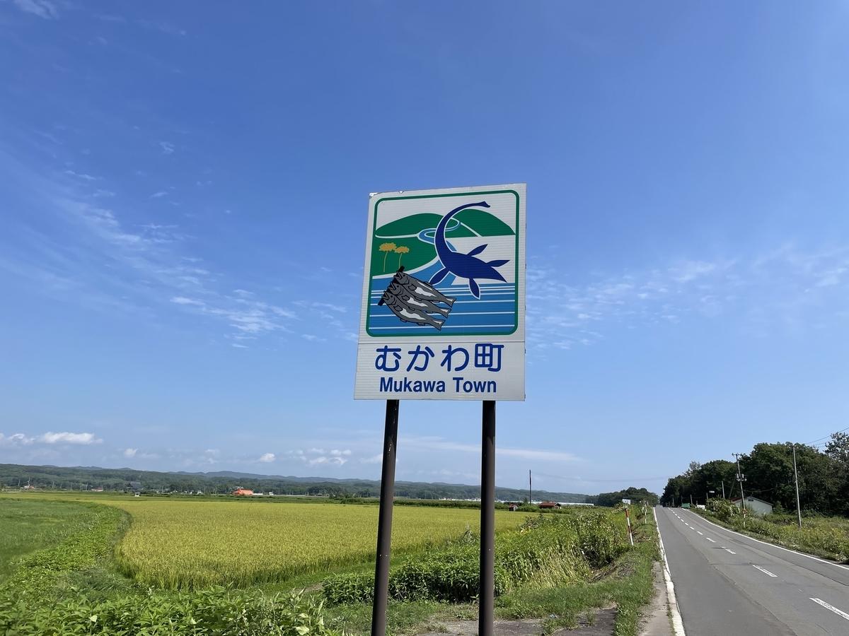 f:id:jwatanabe:20210903204659j:plain