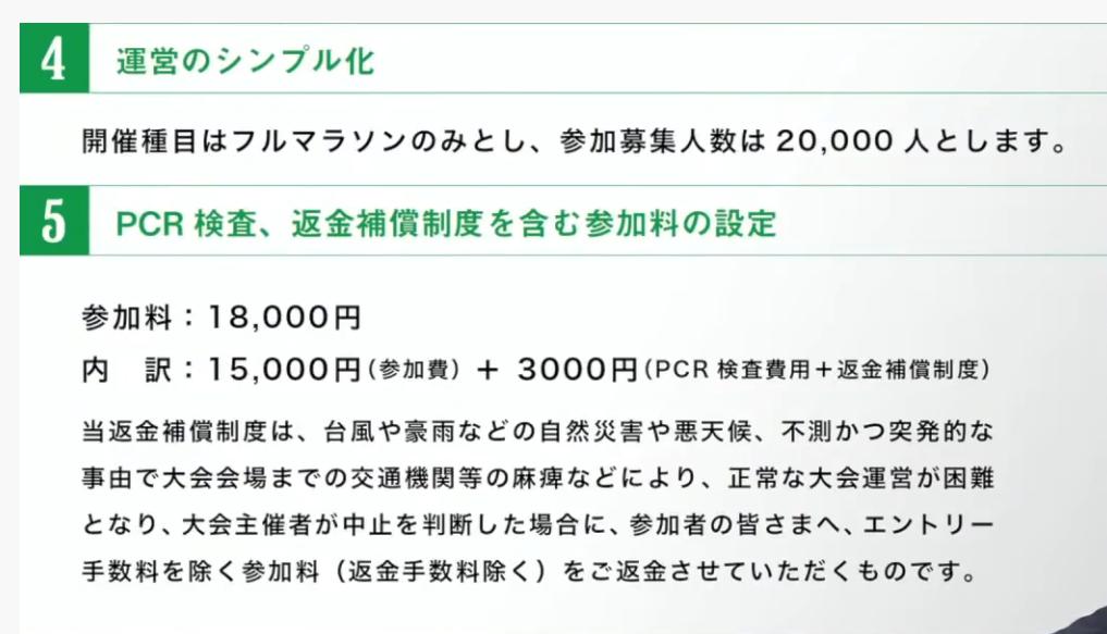 f:id:jwatanabe:20210917213040p:plain