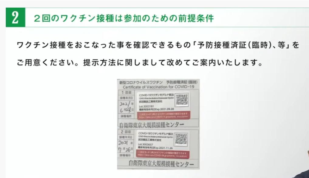 f:id:jwatanabe:20210917213112p:plain