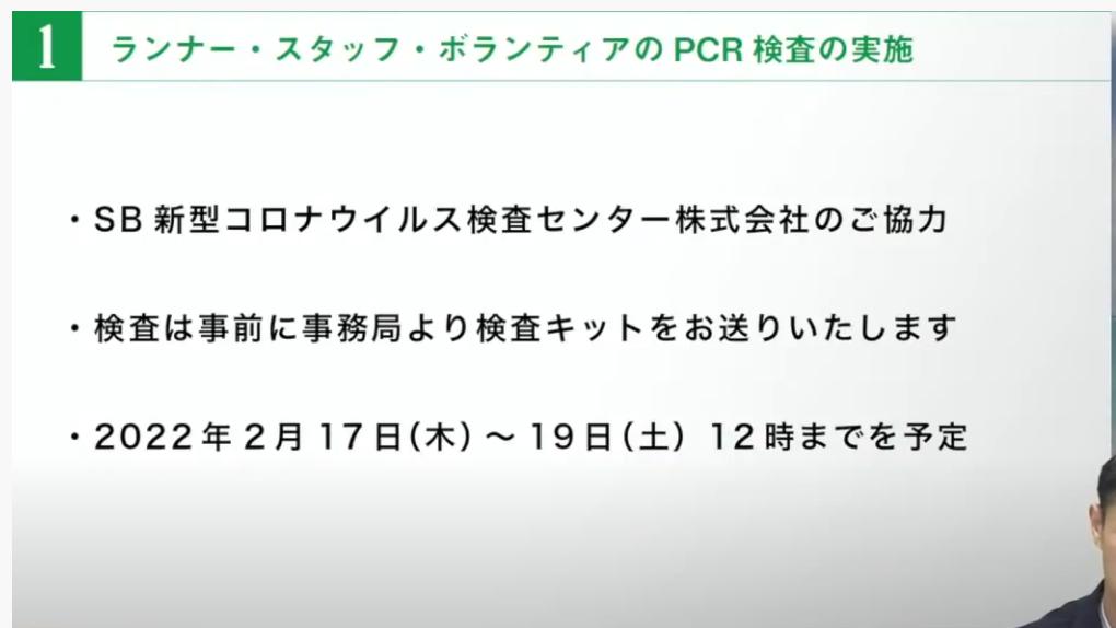 f:id:jwatanabe:20210917213115p:plain