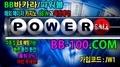 #bb-100 코드:JW1 총판 환영