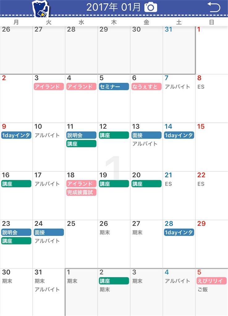 f:id:jyagamariko:20180124162825j:image