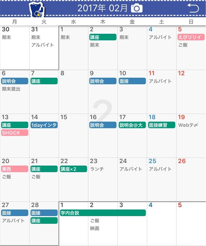 f:id:jyagamariko:20180124162944j:image