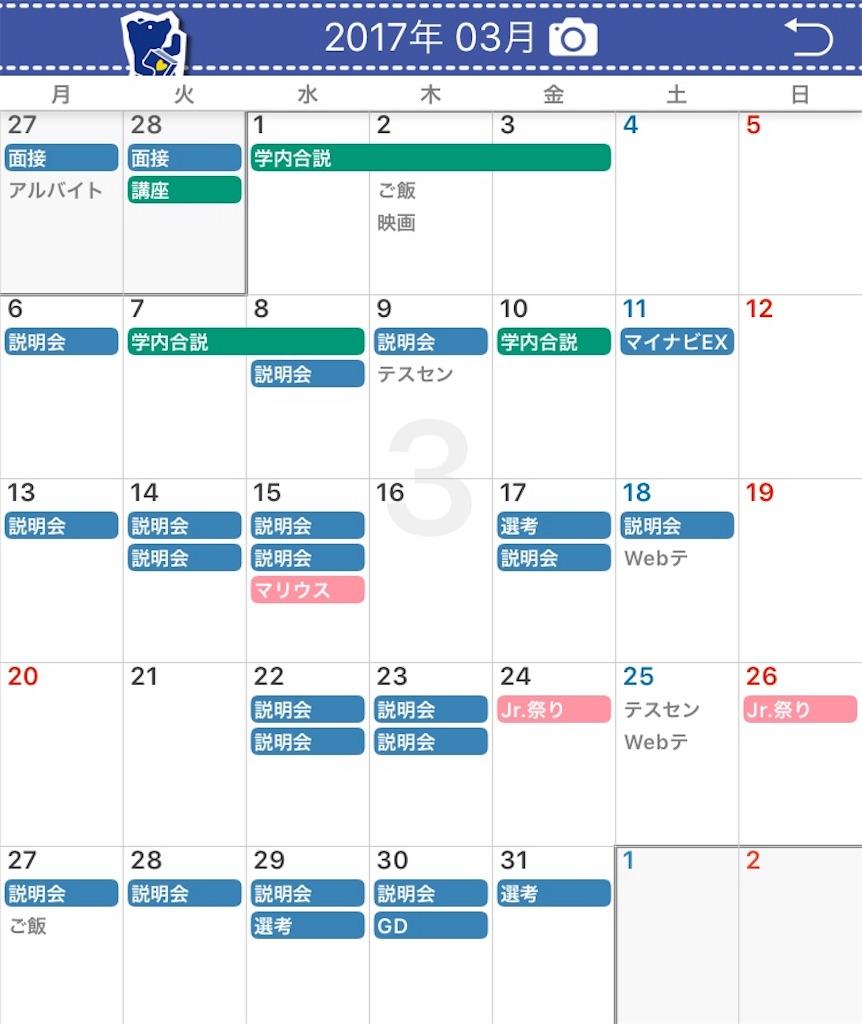 f:id:jyagamariko:20180124163047j:image