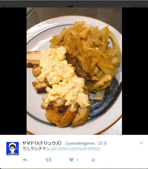 f:id:jyamadori:20170316192014p:plain