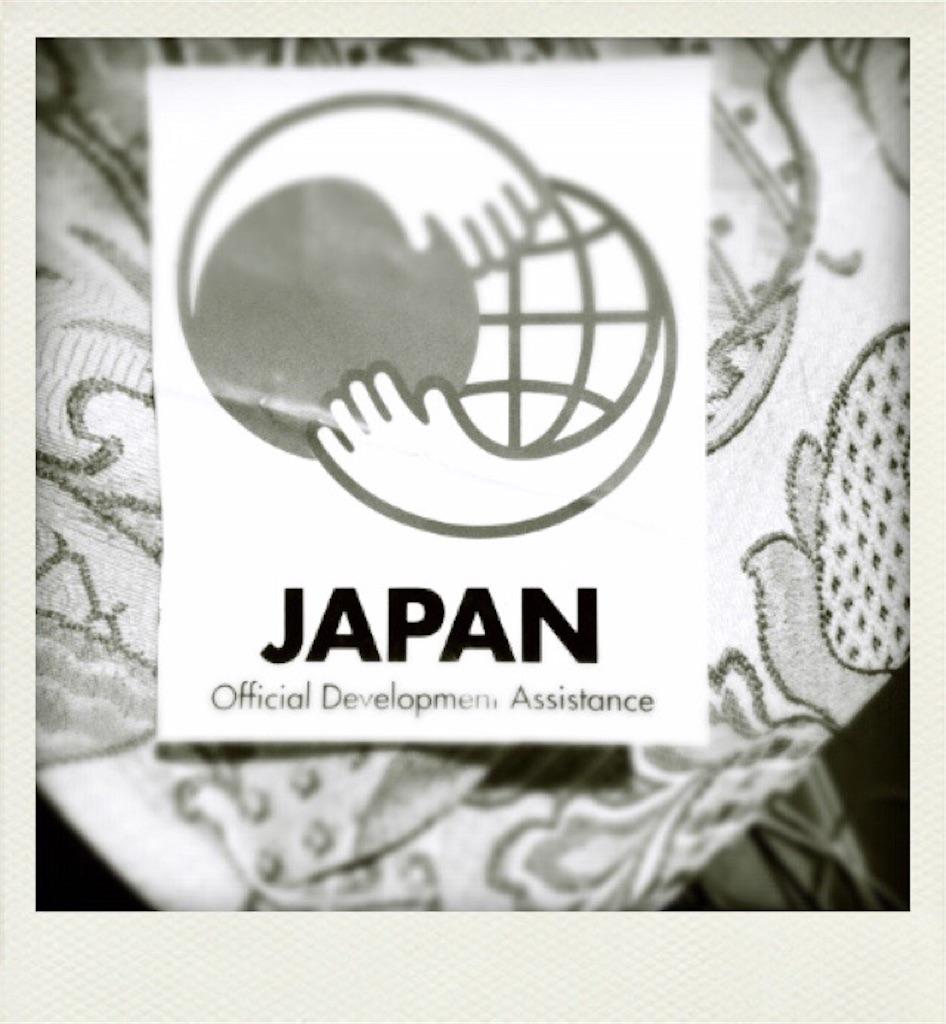 f:id:jyamakawa:20161125121508j:image