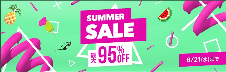 ps store summer sale