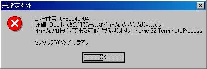 f:id:jyawac:20050922233737j:image