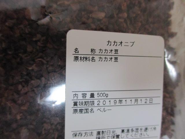 f:id:jyokigen22ra:20190623234335j:plain