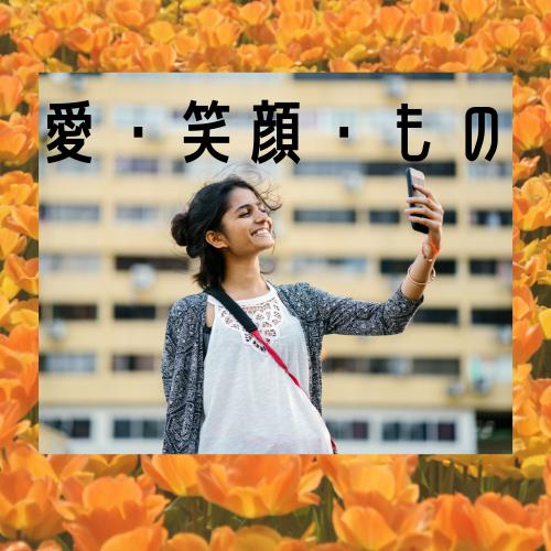 f:id:jyokigen22ra:20190630194927p:plain