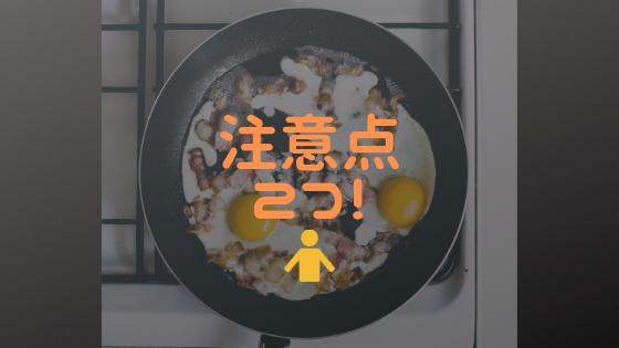 f:id:jyokigen22ra:20190702072416p:plain