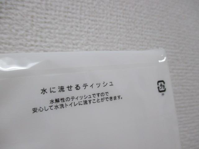 f:id:jyokigen22ra:20190704093803j:plain
