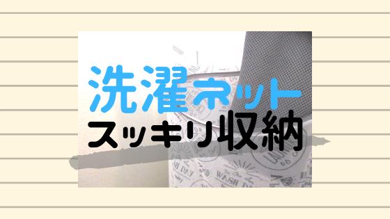 f:id:jyokigen22ra:20190705213944p:plain