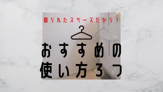 f:id:jyokigen22ra:20190706182712p:plain