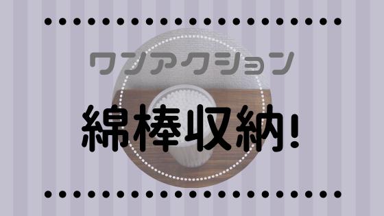 f:id:jyokigen22ra:20190707223603p:plain