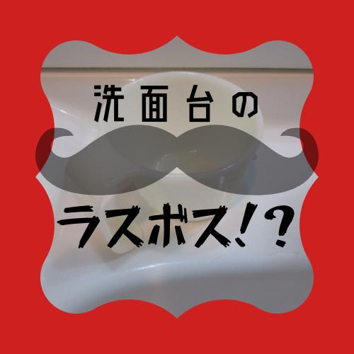f:id:jyokigen22ra:20190714145113p:plain