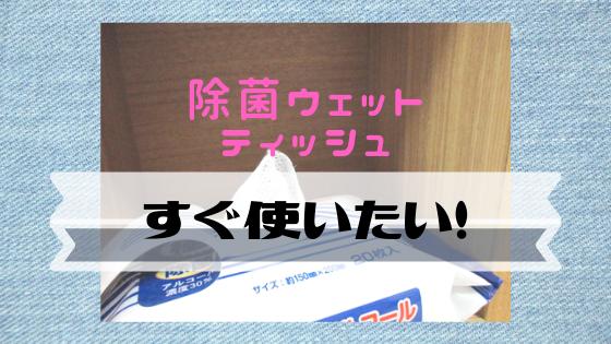 f:id:jyokigen22ra:20190715101153p:plain