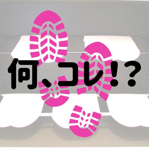 f:id:jyokigen22ra:20190715144737p:plain