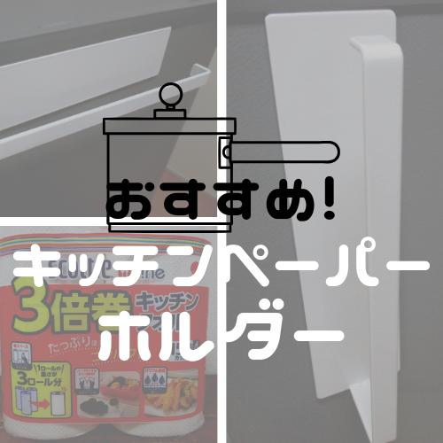 f:id:jyokigen22ra:20190719203434p:plain