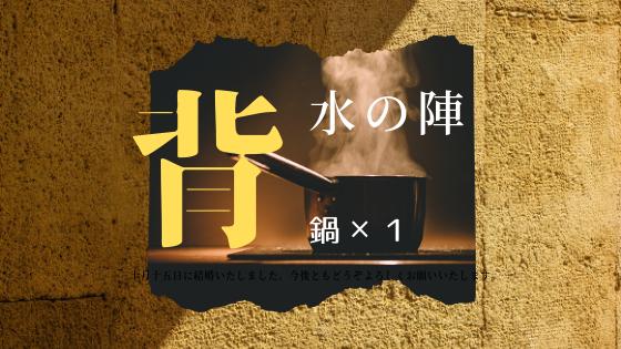 f:id:jyokigen22ra:20190721223317p:plain