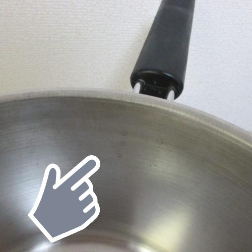 f:id:jyokigen22ra:20190721232127p:plain