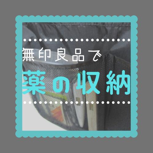 f:id:jyokigen22ra:20190724085555p:plain
