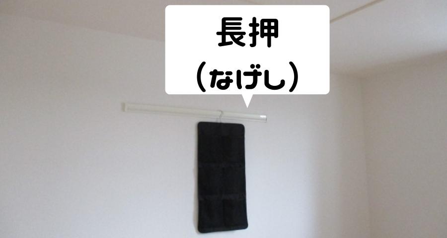f:id:jyokigen22ra:20190724160908p:plain