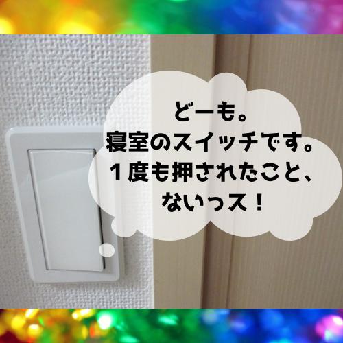 f:id:jyokigen22ra:20190730223814p:plain