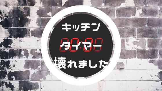 f:id:jyokigen22ra:20190731235359p:plain