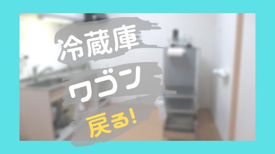 f:id:jyokigen22ra:20190816232648p:plain