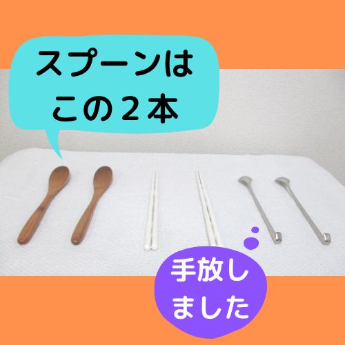 f:id:jyokigen22ra:20190824182557p:plain