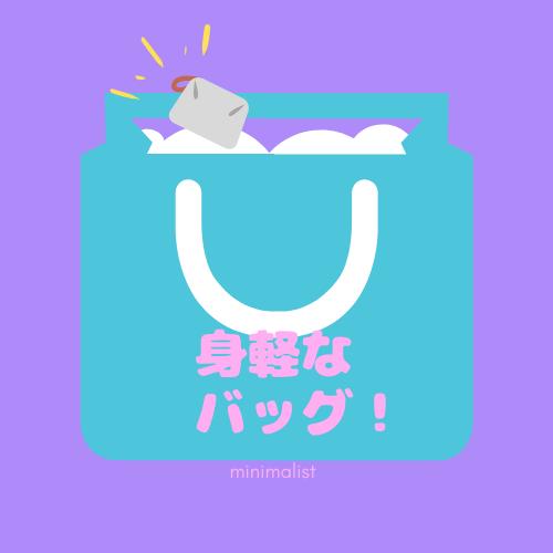 f:id:jyokigen22ra:20190828100722p:plain