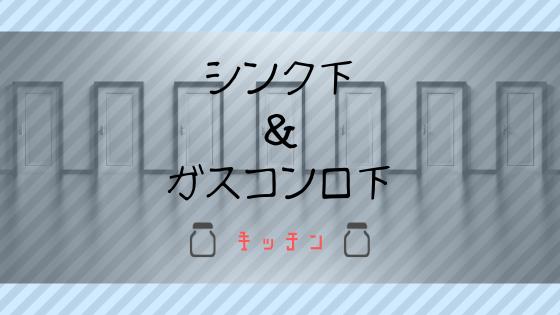 f:id:jyokigen22ra:20190904114023p:plain