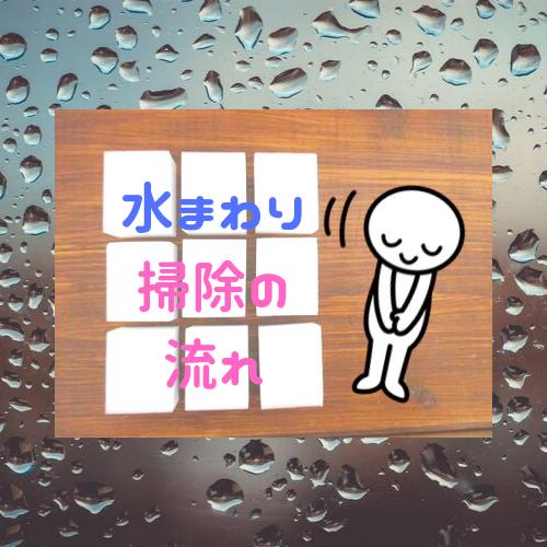 f:id:jyokigen22ra:20190917143512p:plain