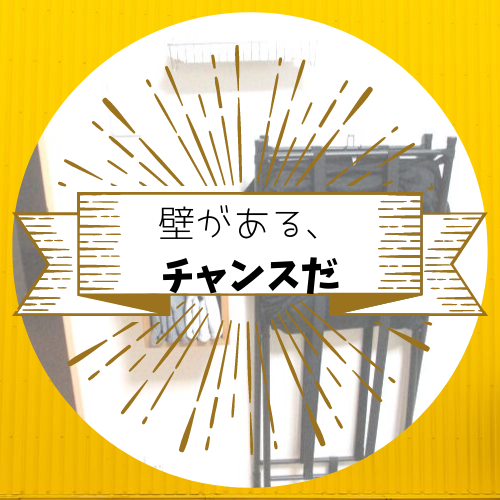 f:id:jyokigen22ra:20190930114645p:plain