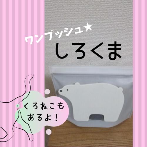 f:id:jyokigen22ra:20191002081418p:plain