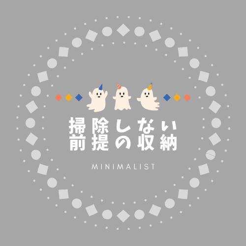 f:id:jyokigen22ra:20191007181725p:plain