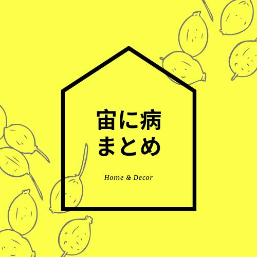 f:id:jyokigen22ra:20191008215252p:plain