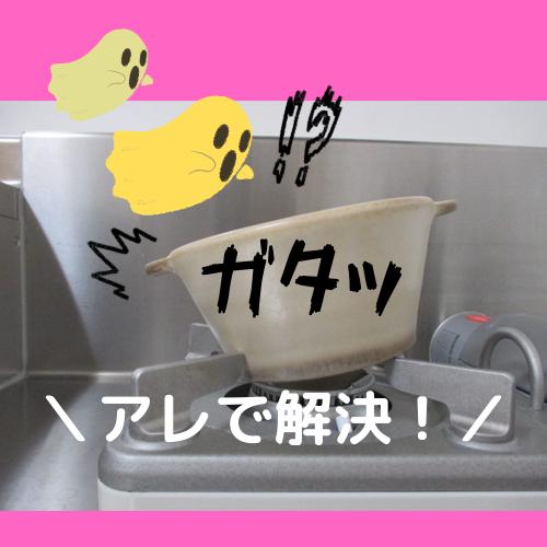 f:id:jyokigen22ra:20191012151434p:plain